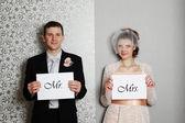 νύφη και γαμπρός — Φωτογραφία Αρχείου