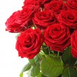 Stock Photo: Bouquet of red roses
