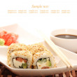 Sushi restaurant — Stock Photo