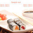 Stock Photo: Sushi restaurant