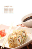 Sushi philadelphia — Stock Photo