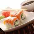 Sushi restaurant — Stock Photo #25056921