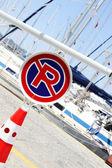 游艇停车 — 图库照片