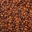 coffee beans — Stock Photo #28411265