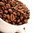 Cup of coffee beans — Stock Photo #31128965