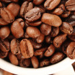 Cup of coffee beans — Stock Photo #31129387