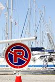 Yacht parking — Stock Photo