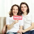 Hooray, our apartment — Stock Photo #5453436