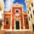 Stock Photo: The church of Mitropoli Panagias in Corfu Old Town