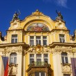 Buildings surrounding the Old Town Square in Prague — Stock Photo