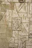Betonová stěna — Stock fotografie
