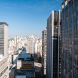 Office building city sao paulo - Foto Stock