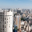 Sao Paulo cityscape — Stock Photo