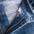 Pants with zipper open — Stock Photo