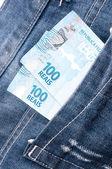 Brasilianische geld — Stockfoto