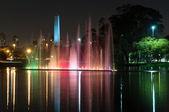 Ibirapuera park, sao paulo , Brazil — 图库照片