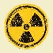 Grunge nuclear radiation sign — Stock Vector #24435841