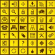 Yellow web icons. — Stock Vector #14346589