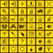 Yellow web icons. — Stock Vector