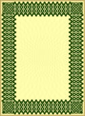 Decoratieve certificaat — Stockvector