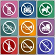 Stock Vector: Icons prohibition