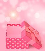 Hediye kutusu — Stok fotoğraf