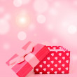 Gift box — Stock Photo #19901671
