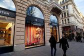 Louis Vuitton boutique. Helsinki, Finland. — Stock Photo