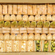 Lebanese sweets — Stock Photo