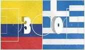 колумбия vs греция чемпионат 2014 — Стоковое фото