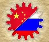 China and russia politic relative placard — Stock Photo