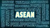 Asean — Stock Photo