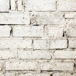 Wasted white brick wall background — Stok fotoğraf