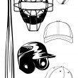 Постер, плакат: Helmet bat cap ball mask set
