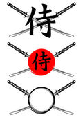 Hieroglyph samurai and crossed samurai swords — 图库矢量图片