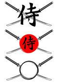 Hieróglifo samurai e espadas cruzadas samurai — Vetor de Stock