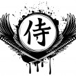 Hieroglyph samurai, wings and crossed samurai swords - Imagen vectorial
