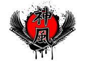 Kamikaze wings swords — Stock Vector