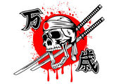 Skull kamikaze banzai — Stock Vector