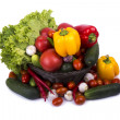 Stock Photo: Vegetables in basket