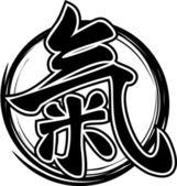 Hieroglyph Ki or Chi — Stock Vector