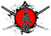 Aikido — Stock Vector