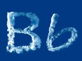 雲のアルファベットからの手紙 'B — ストック写真