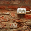 Stock Photo: Outlet