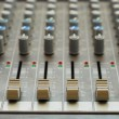 Stock Photo: Mixer