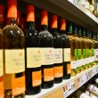 Liquor store — Stock Photo #40010431