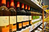 Liquor store — Stock Photo