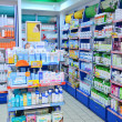 Pharmacy — Foto Stock #40834321