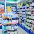 Pharmacy — Stock Photo #40834321