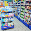 Pharmacy — Foto Stock #40834323